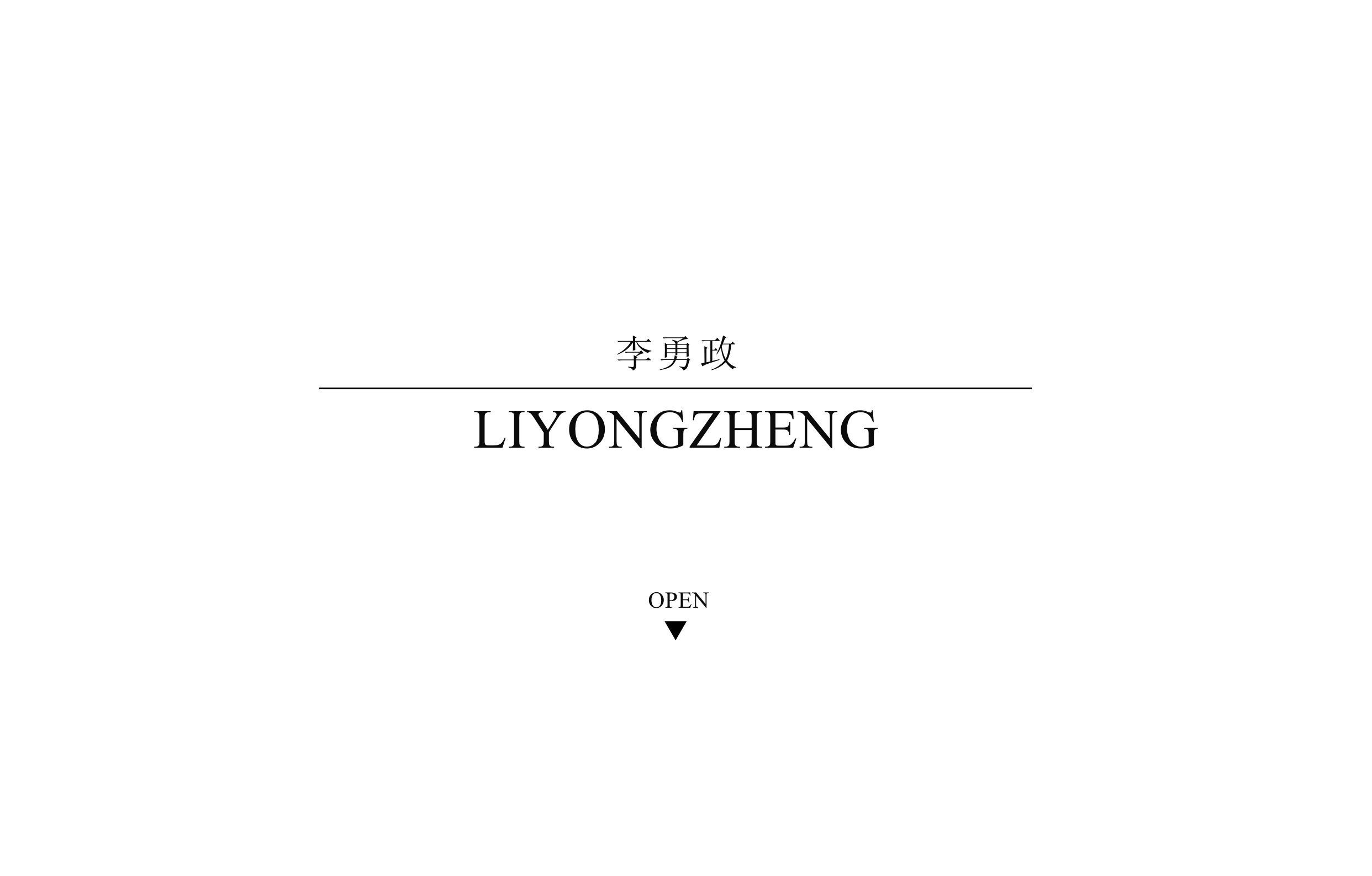 YongzhengLi